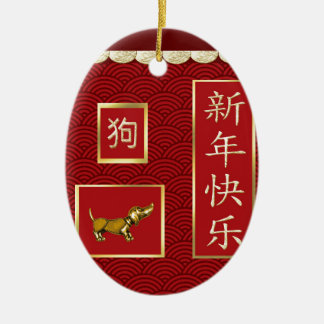 Dachshund Dog, Scalloped Gold, Red Asian Design Ceramic Ornament