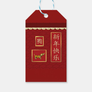 Dachshund Dog, Scalloped Gold, Red Asian Design Gift Tags
