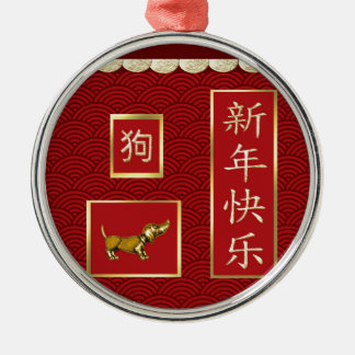 Dachshund Dog, Scalloped Gold, Red Asian Design Metal Ornament