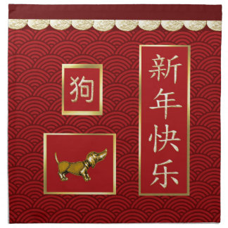 Dachshund Dog, Scalloped Gold, Red Asian Design Napkin
