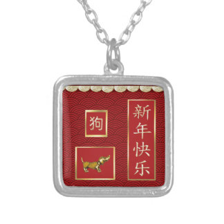 Dachshund Dog, Scalloped Gold, Red Asian Design Silver Plated Necklace