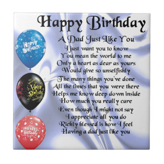 Dad Poem  Happy Birthday Tile