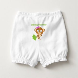 Daddies Little Stinker Diaper Cover