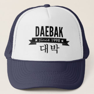 Daebak is Korean for Awesome Trucker Hat