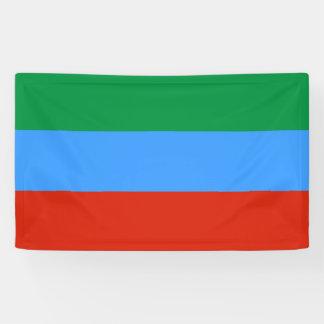 Dagestan Flag Banner