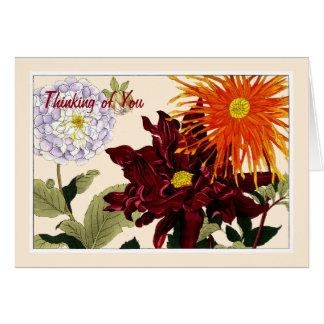 Dahlia, Botanicals Note Card - Customize Greeting