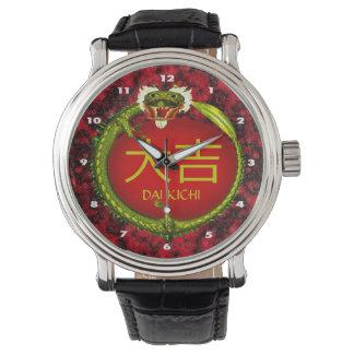 Dai Kichi Monogram Dragon Watch