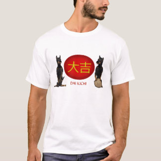 Dai Kichi Monogram Fu Dog T-Shirt