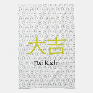 Dai Kichi Monogram Kitchen Towel