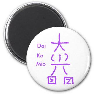 Dai Ko Mio Magnet