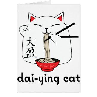 Dai-Ying Cat Card