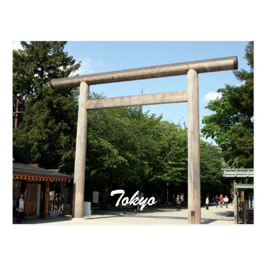 daiichi torii postcard
