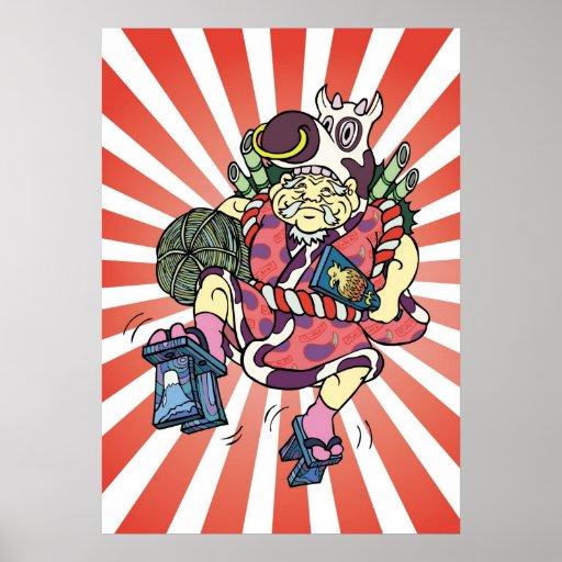 Daikoku of the Seven Lucky Gods skip Daikoku poste Posters