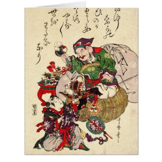 Daikokuten 1806 card