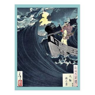 Daimotsu Bay at moonlight by Taiso,Yoshitoshi Postcard