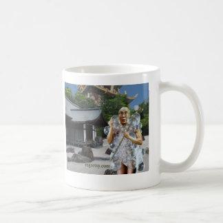 Dalai Gaga Basic White Mug