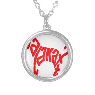 dalakatt #2 silver plated necklace