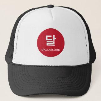 Dallar Logo Black Trucker Hat