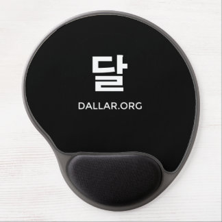 Dallar Logo Gel Mousepad