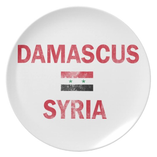 Damascus Syria Designs Plate