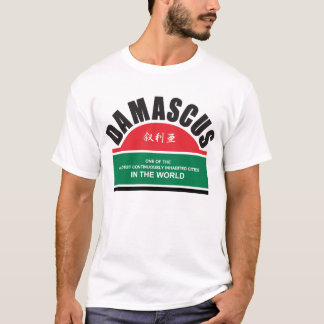 Damascus T - 01 T-Shirt