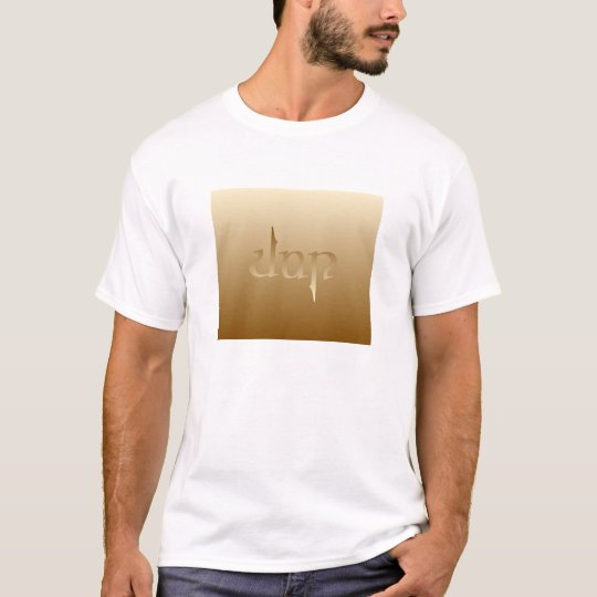 DAN AMBIGRAM T-Shirt