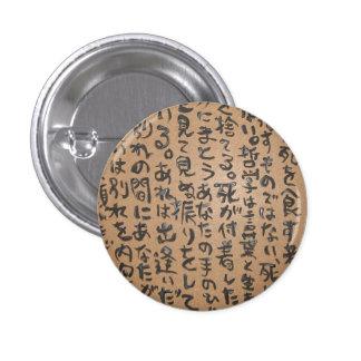 """Dan-pen"" poems printed pin button"