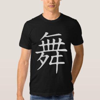 Dance Symbol T Shirt