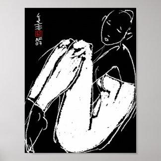 Dancer #25 poster