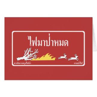 Danger Fire Sign, Thailand Card