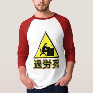 Danger Karoshi T-Shirt