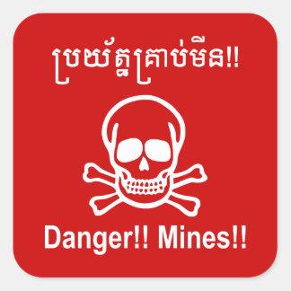 Danger!! Mines!! ☠ Cambodian Khmer Sign ☠ Square Sticker