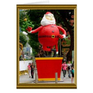 Danse Père Noël Carte De Vœux