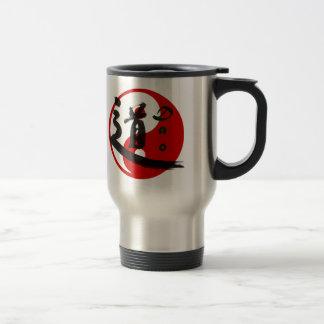 Dao Travel Mug