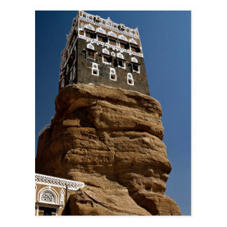 Dar Al-Hajar, Wadi Dhar, Republic of Yemen Postcard