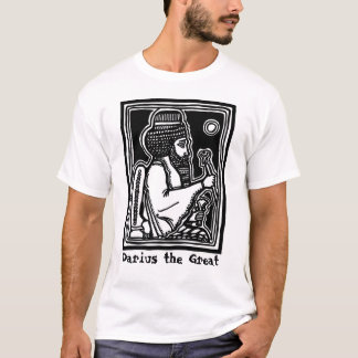 Darius the Great tee by AncientAgesPrints