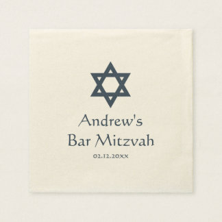 Dark Blue Bar Mitzvah Personalized Paper Napkins