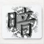 Dark-Darkness written in Kanji