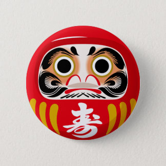 Daruma Doll 2 Inch Round Button