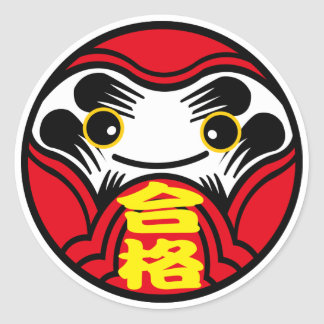 "Daruma doll brings ""Pass the Test"" (合格) Classic Round Sticker"
