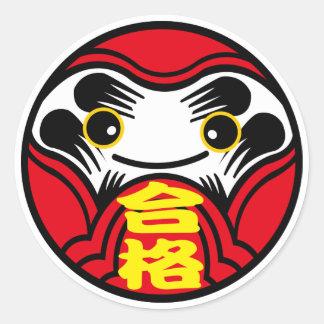 "Daruma doll brings ""Pass the Test"" (合格) Round Sticker"