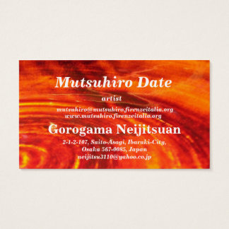 date business card