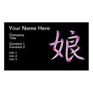 Daughter Japanese Kanji Calligraphy Symbol Business Card