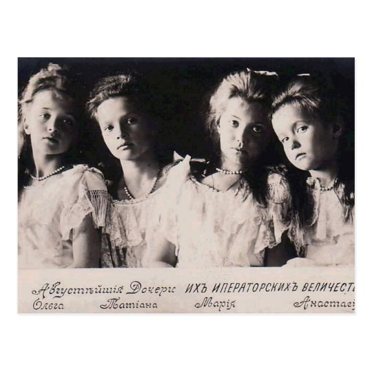 Daughters Tsar - OTMA Romanov of Russia #256 Postcard
