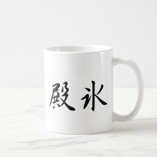 David-4 In Japanese is Mugs