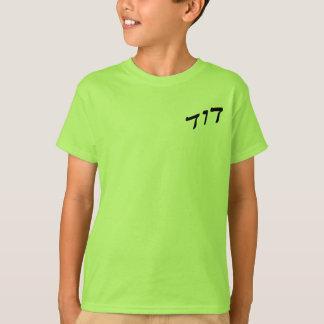 David, Dovid In Hebrew Block Lettering T-Shirt