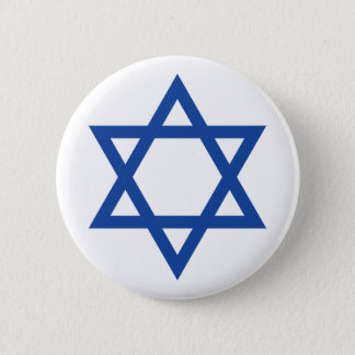 David - King of Israel 2 Inch Round Button