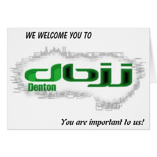 DBJJ - Welcome Cards