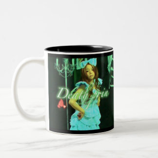 Deathpline☆Princess Pline Two-Tone Coffee Mug