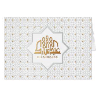 Decorative luxury Eid Mubarak greeting card
